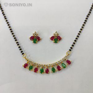 Green and Red Pearls Mangalsutra