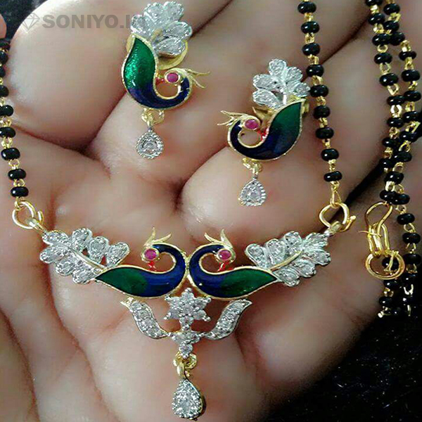 Peacock Mangalsutra and Earrings with stones