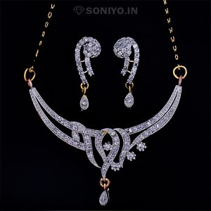 Silver Mangalsutra with Curve Designs