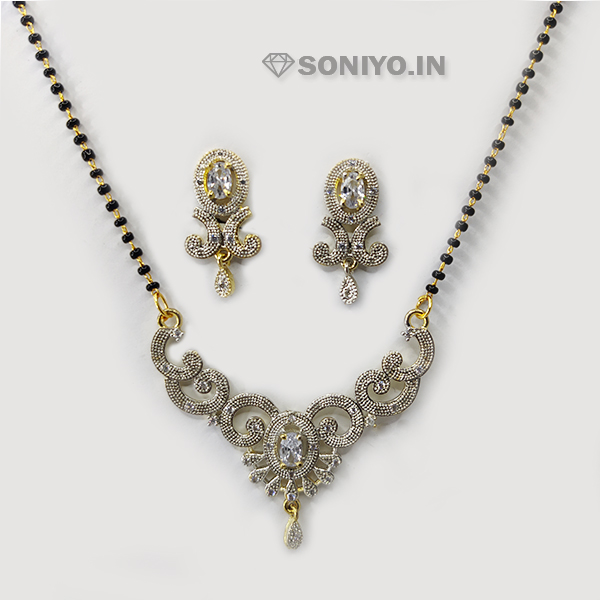 Golden and Silver Spiral Mangalsutra Combo - AD