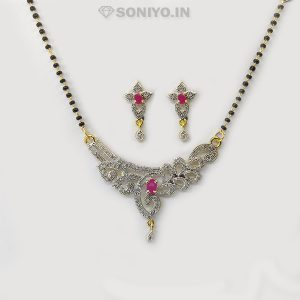 Silver Mangalsutra combo with Pink AD stone