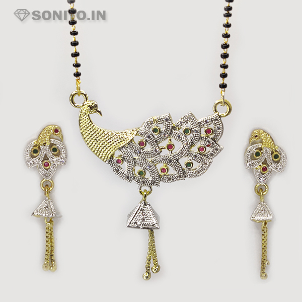 Golden Peacock with Multi Color Stones - AD